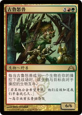 [Fudi card] Wanzhi card in Chinese and English
