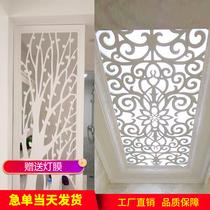 雕花板镂空吊顶天花密度板玄关木塑板花格隔断墙中欧式通花板pvc