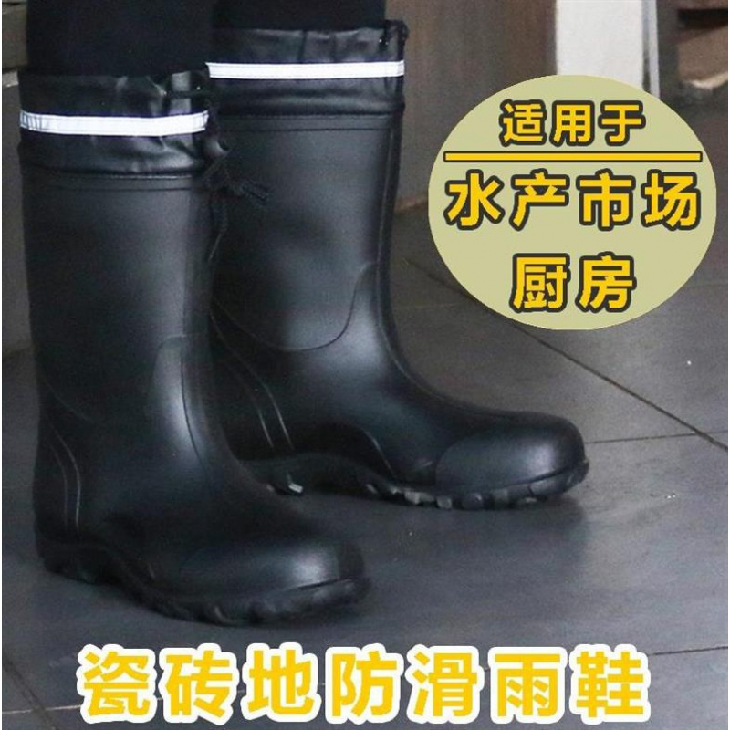 ? Medium tube rain boots ceramic tile oil proof cook warm water shoes mens outdoor waterproof boot cover