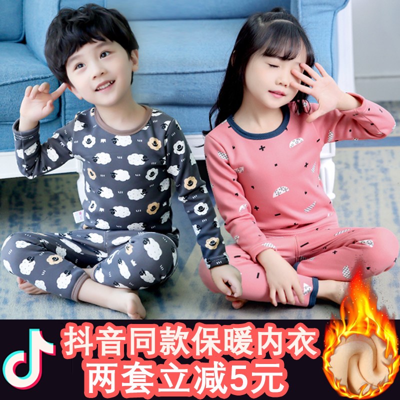 儿童保暖内衣套装加绒加厚冬季男童女童纯棉秋衣秋裤宝宝1岁5小孩