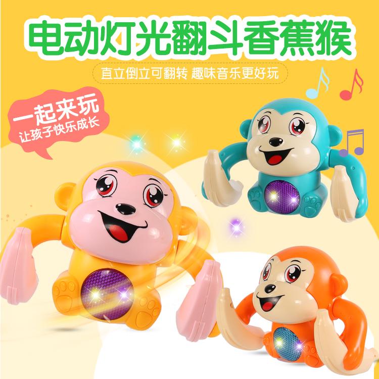 Игрушки для малышей Артикул 592248165199