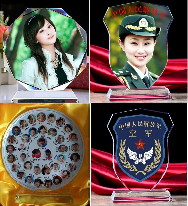 水晶奖杯奖牌照片影像定制同学聚会学生毕业军人退伍纪念礼品定做