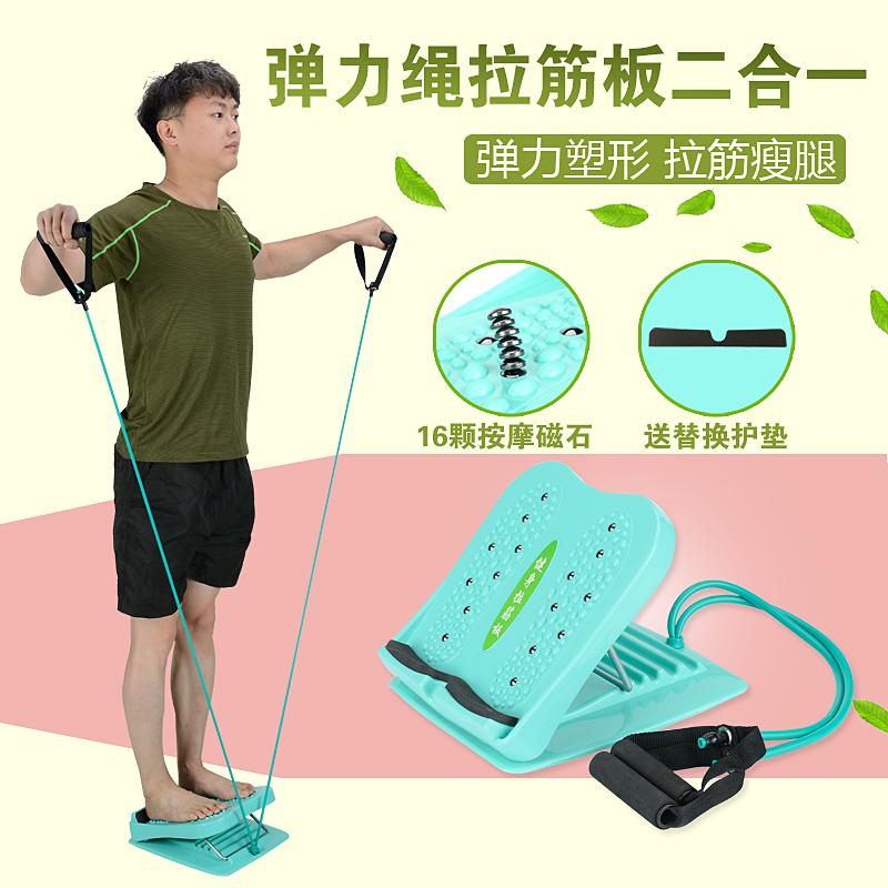 拉筋板折叠器抻筋器健身斜踏站立式斜板小腿家用足拉经板拉伸踏板