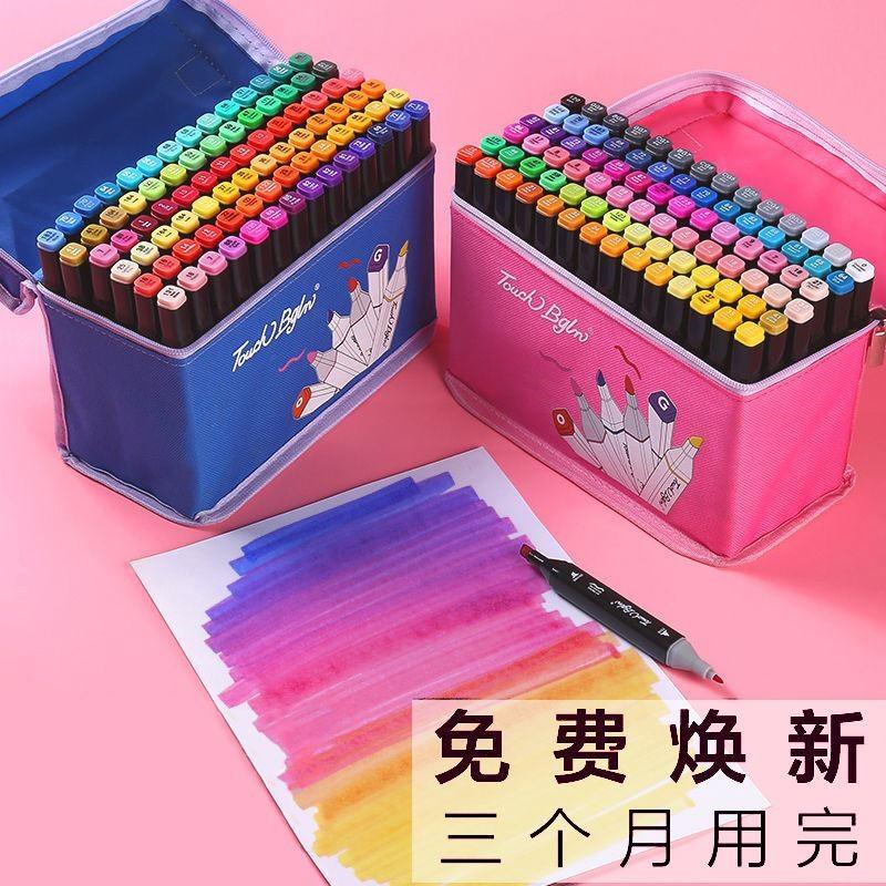 中國代購|中國批發-ibuy99|马克笔|马克笔少女心双头马克笔套装便宜水彩绘画小学生儿童网红正版水彩