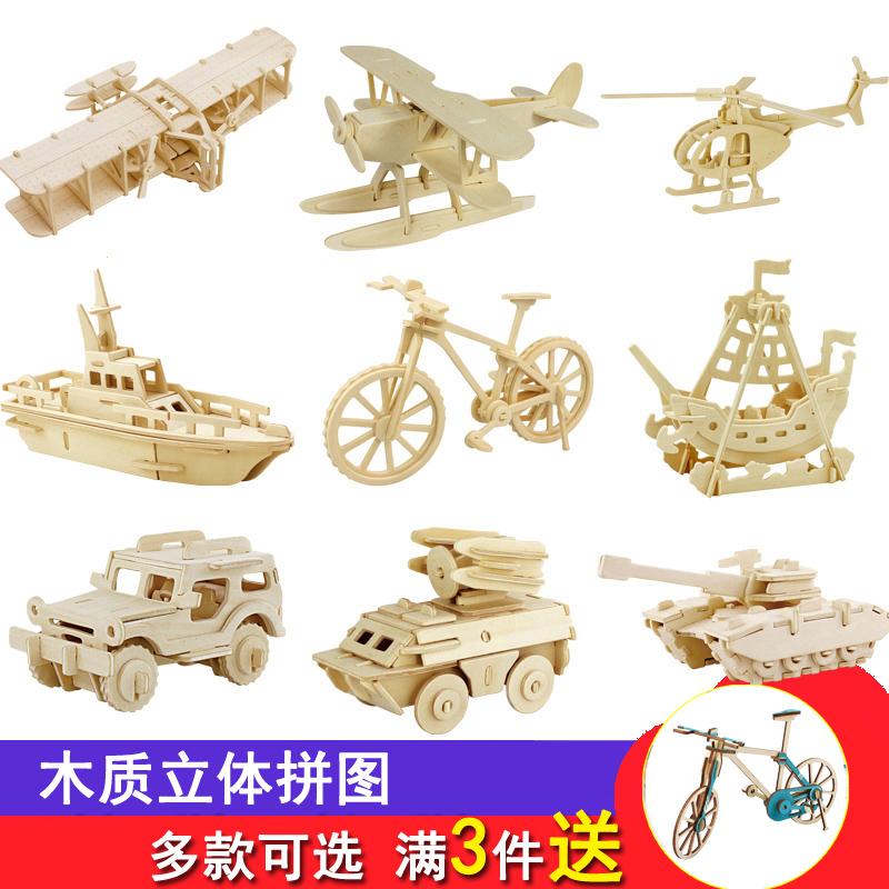 Rhapsody school hand DIY wooden plane car ship model assembly 61 gift toys