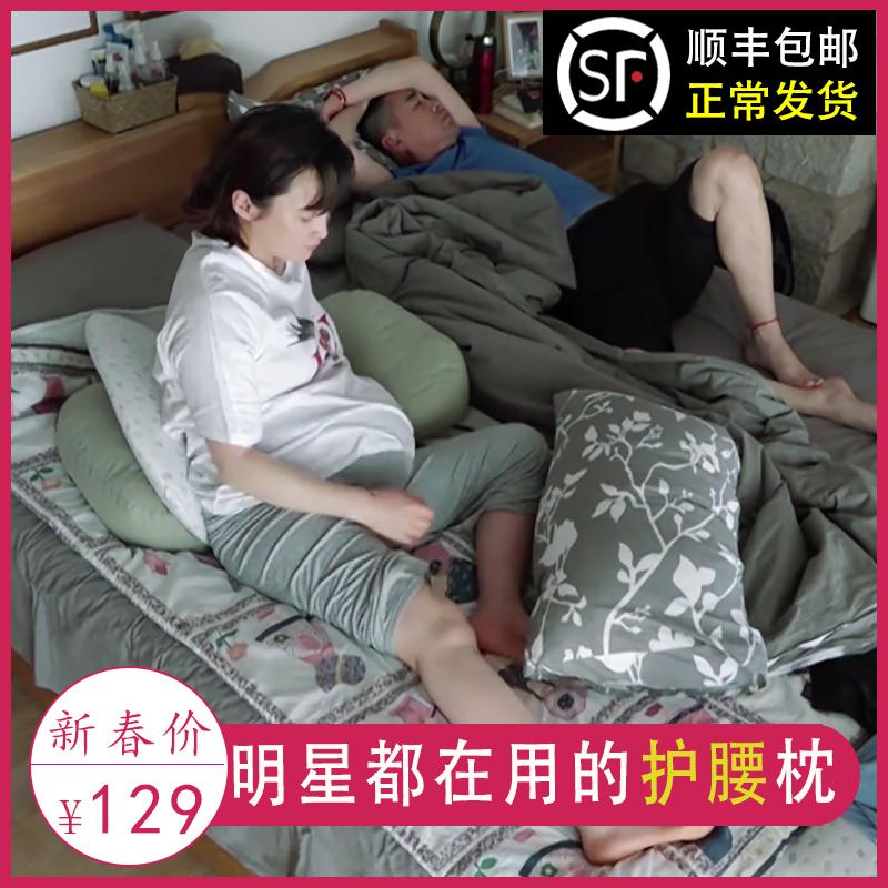 萌调孕妇枕头护腰侧睡枕 怀孕睡觉神器侧卧靠枕孕期托腹抱枕腰枕