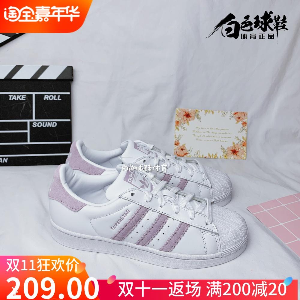 adidas/阿迪达斯三叶草2019女子SUPERSTAR贝壳头粉尾休闲鞋EE7400