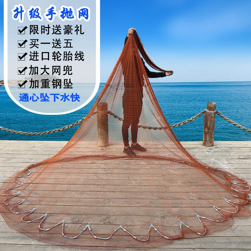 传统撒网轮胎线撒网手抛网渔网易撒旋网捕鱼网自动手撒网网网抛网