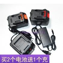 龙韵198V198TV 无刷冲击电动扳手角磨机锂电锤锂电池座充充电器