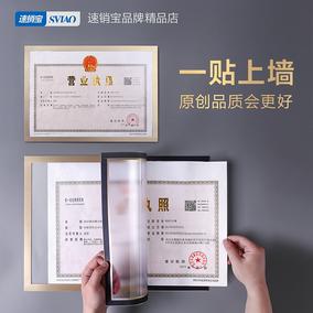 营业正本副本卫生许可证框执照框