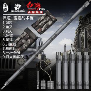 漢道防身棍多功能棍中刀車載防身武器軍刀户外用品伸縮棍軍工刀具