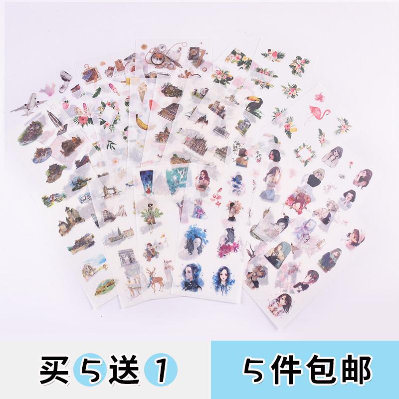 小清新手帐和纸贴纸 韩国卡通可爱人物手账装饰工具古风素材贴画3.80元包邮