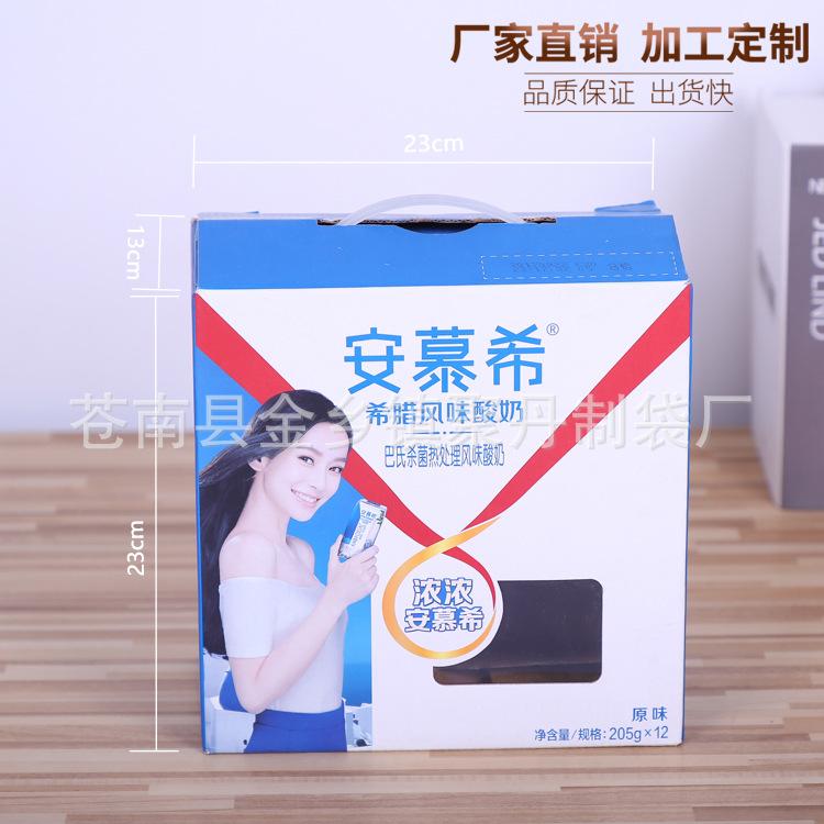 Портативный йогурт пакет Картонная упаковка из гофрированного картона цвет Box пользовательских печатных подарочной коробке производителей косметики лоток