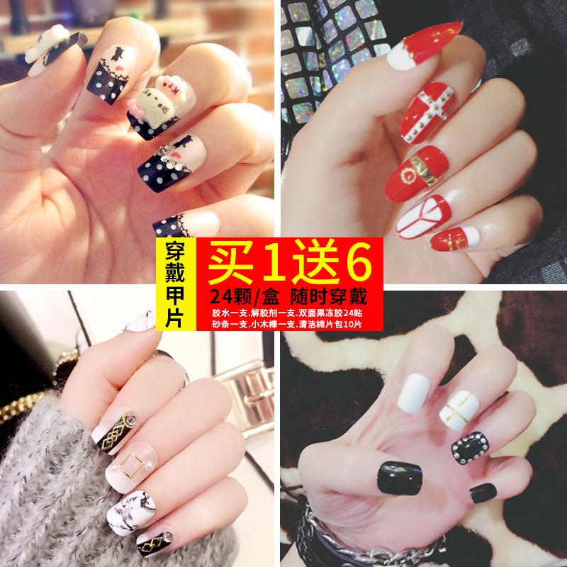 11月29日最新优惠网红穿戴抖音美甲指甲贴片女美甲成品可拆卸指甲可穿戴式孕妇可用
