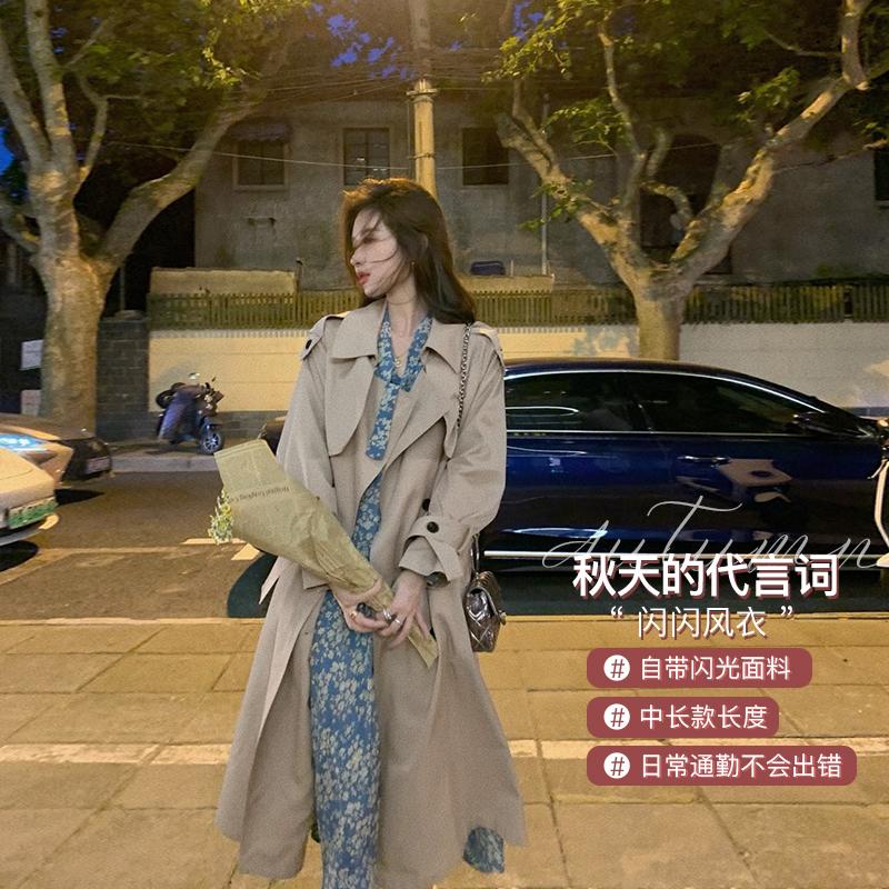 秋季韩版卡其色高端大气时尚宽松气质过膝中长款风衣女DHY大花媛