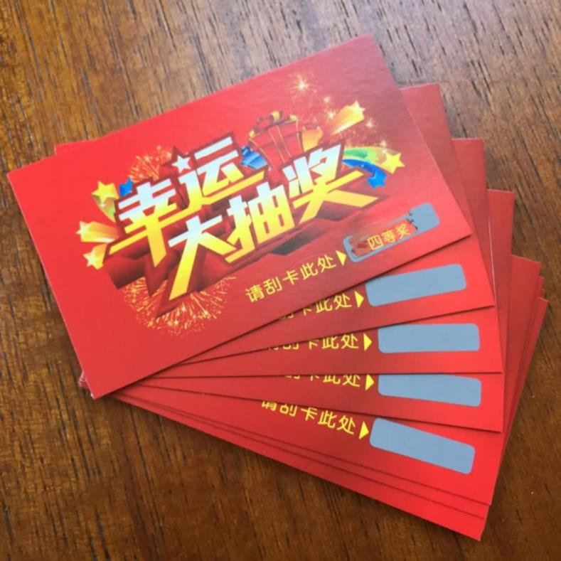 Scraping card customized raffle ticket making voucher primary school students wedding gift scraping card tearing scraping music