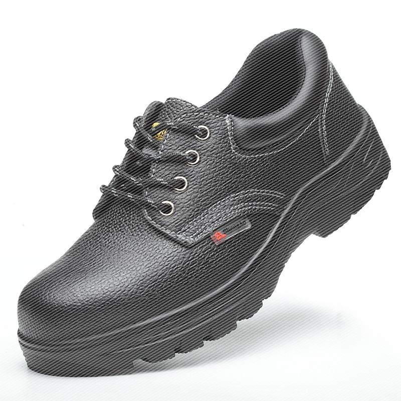 带钢板劳保鞋男上班工作鞋钢头工装鞋大头鞋鞋带铁头