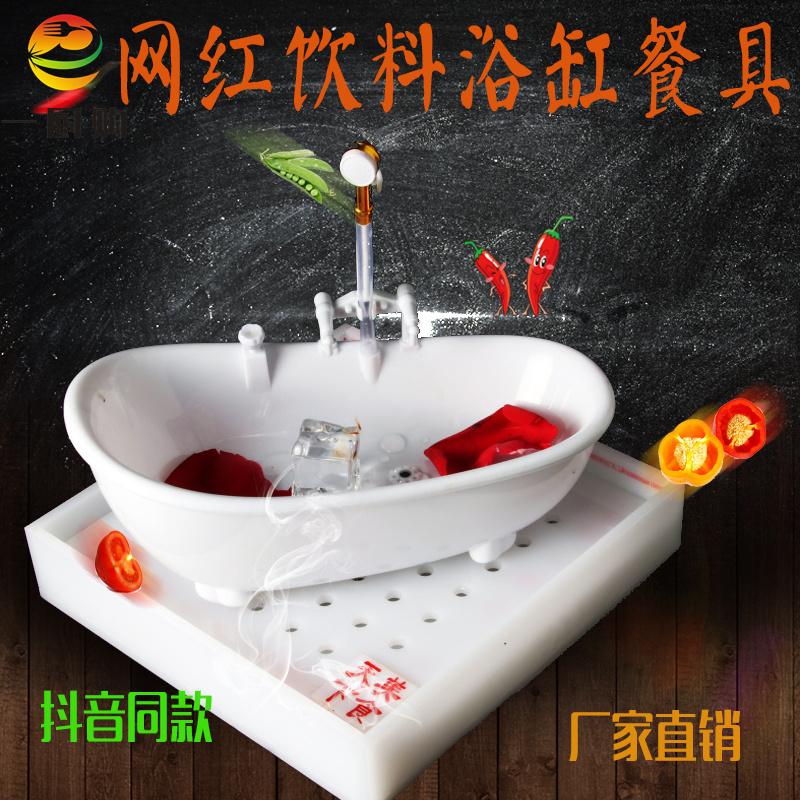 抖音网红创意法式料理餐厅白色盘子
