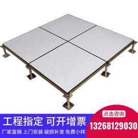 全钢防静电地板机房架空活动地板学校抗静电陶瓷无边钢地板600600图片