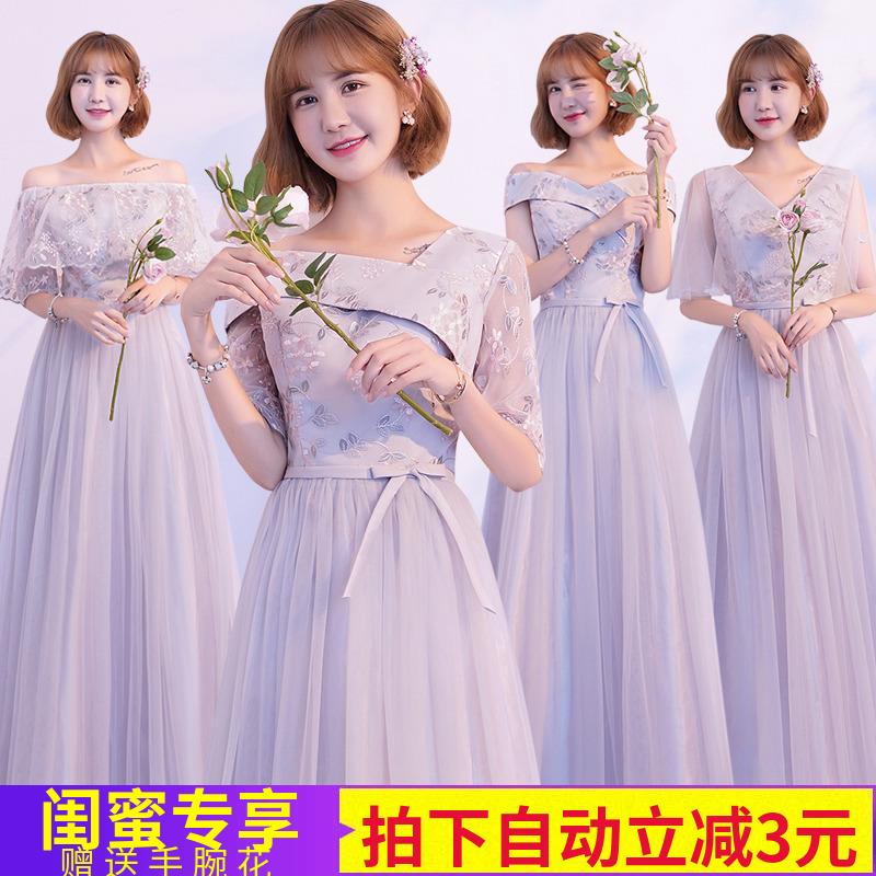 伴娘服长款女2018夏季新款韩版灰色婚礼闺蜜装姐妹团中长款晚礼服