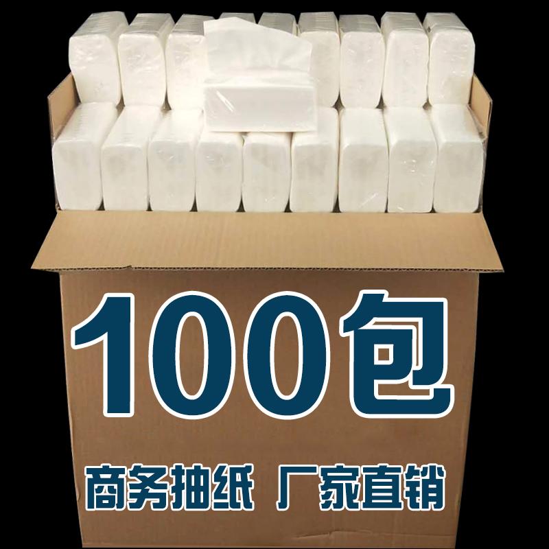 11-20新券100包整箱原木卫生纸巾批发抽纸