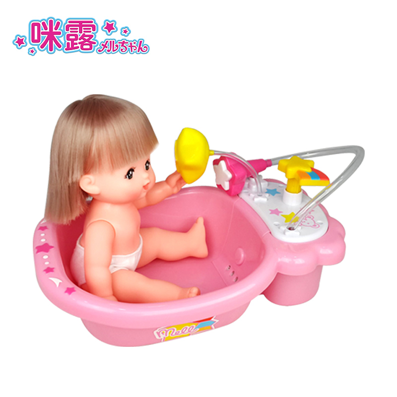 Milu bathtub doll bathing bath bath flower shower girl Baby Princess Child Toy simulation home
