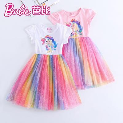 芭比女童公主裙夏装纯棉洋气童装儿童小女孩彩虹裙子蓬蓬纱连衣裙