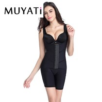 Muyati new post-Brexit plastic body clothing jumpsuit tight belly girdle waist slimming lift buttocks Lady Body