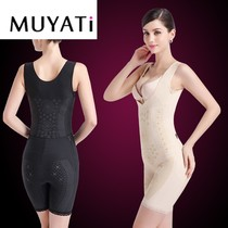 Muyati and postpartum plastic clothes after the abdominal corset pressurized after the removal of the conjoined garment caffeine plastic health connected