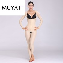 Muyati front buckle conjoined thin waist chest postpartum plastic body clothes conjoined thin underwear slimming belly Comfort