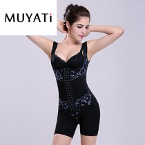 Muyati postpartum plastic clothes double belly waist clothes lady slimming corset autumn and winter clothes conjoined slimming slimming