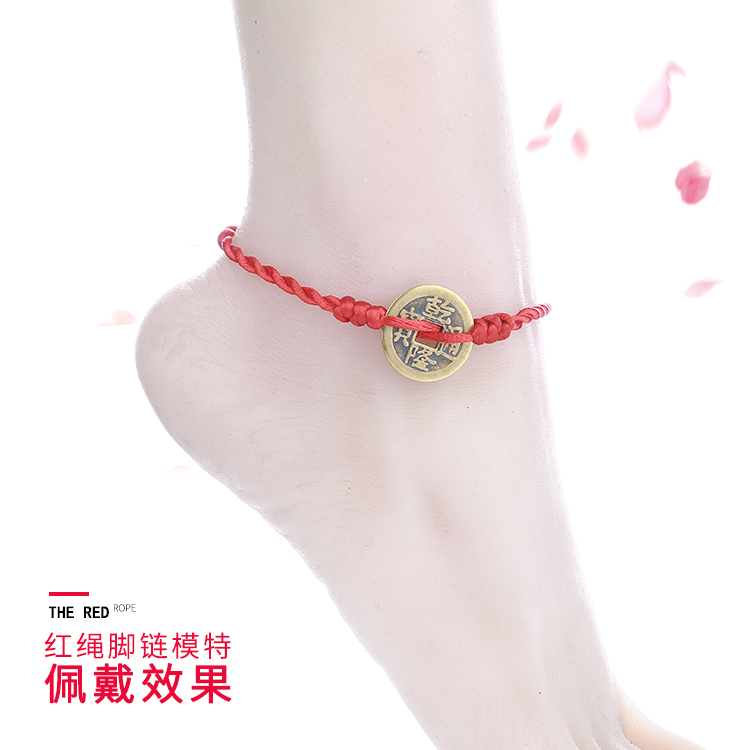 Net red same mens and womens red rope Anklet couple national style black rope Anklet simple accessories woven foot ring student