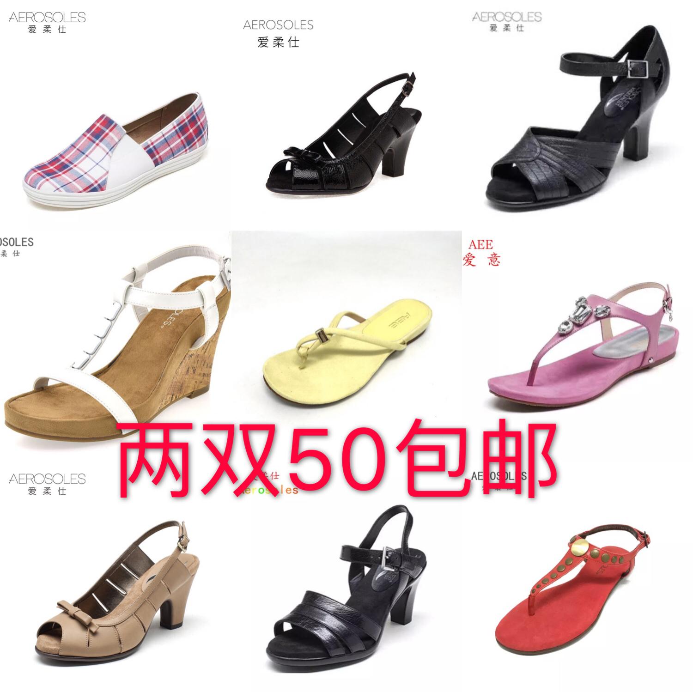 Aerosoles/爱柔仕 爱意清仓夏款简约 50元2双处理女凉鞋