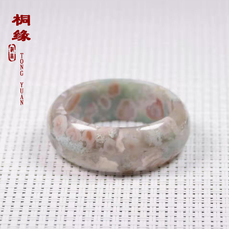 Tongyuan jewelry, cherry blossom, agate bracelet, women's natural crystal, ice seed bracelet, chalcedony, jade, precious bracelet, leakage collection