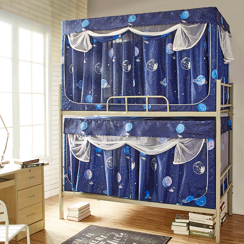 Student dormitory 0.8m mosquito net upper and lower closed dual-purpose integrated physical bedroom shading bed curtain with support