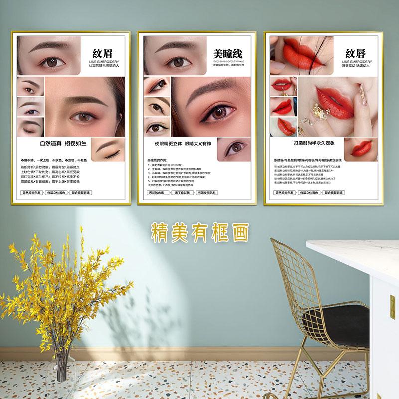 Плакаты / Постеры Артикул 645241909422