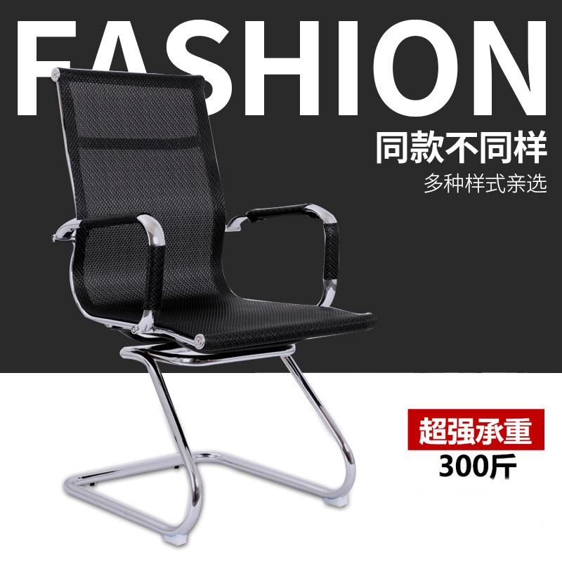 Офисные стулья / Компьютерные кресла Артикул 557550653109