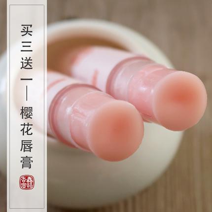 天然樱花无色保湿润唇膏滋润补水防干裂学生口红唇膜孕妇可用