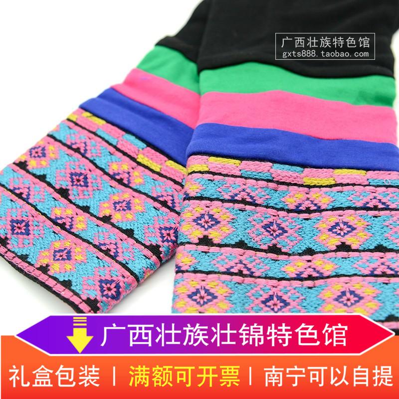 Ткачество / вышивка Артикул 607775966676