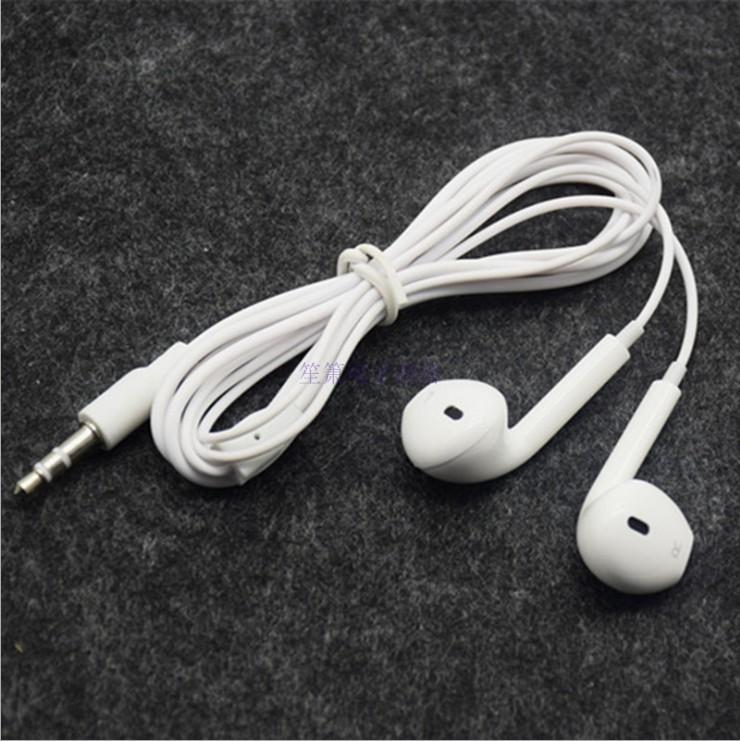 彩色MP3耳机特价包邮不带麦半入耳式耳机马卡龙手机耳机音乐耳塞