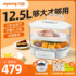 Joyoung foldable electric steamer multifunctional household small transparent steamer steam cage large capacity multi-layer vegetable steamed buns