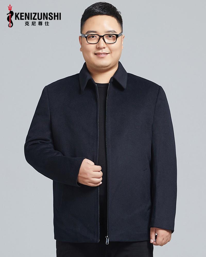 高档品牌冬季厚款羊毛呢夹克男翻领宽松加肥加大码中老年男装爸爸