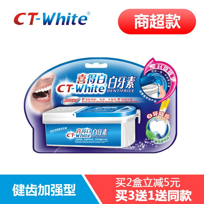 Порошки для отбеливания зубов Артикул 6800500042