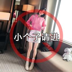 小个子韩版洋气套装女秋冬季155搭配矮显高气质半身裙拜年两件套