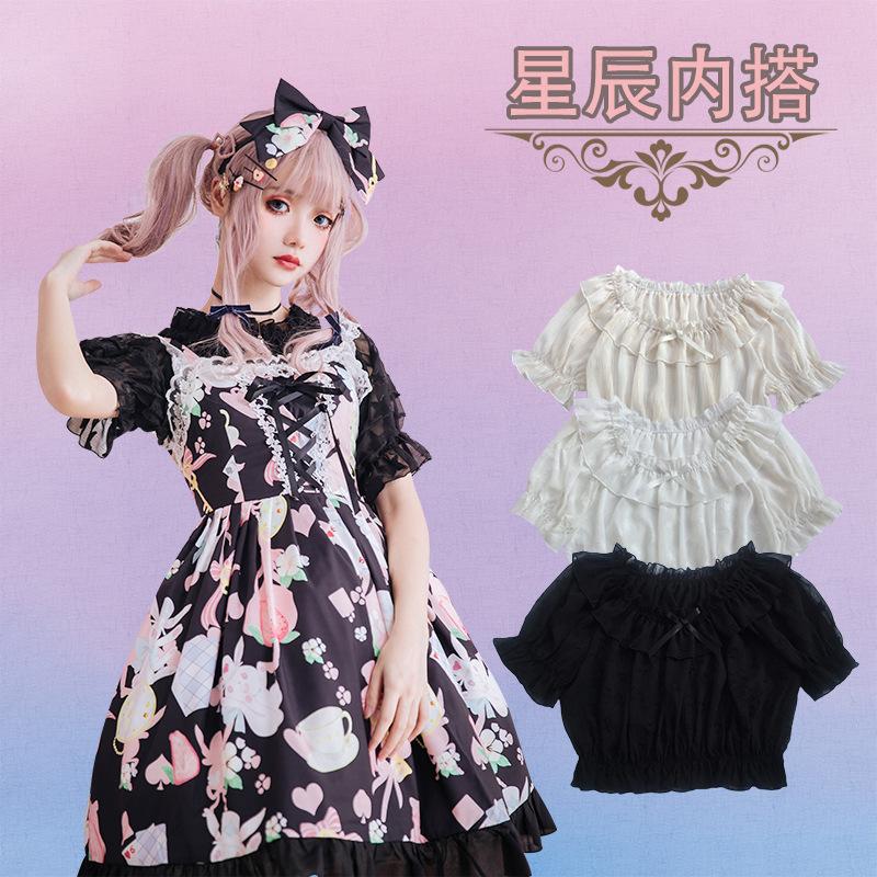 Spring and summer 2020 new women's soft girl Lolita star inside bottom layer Lolita Short Sleeve Chiffon Top
