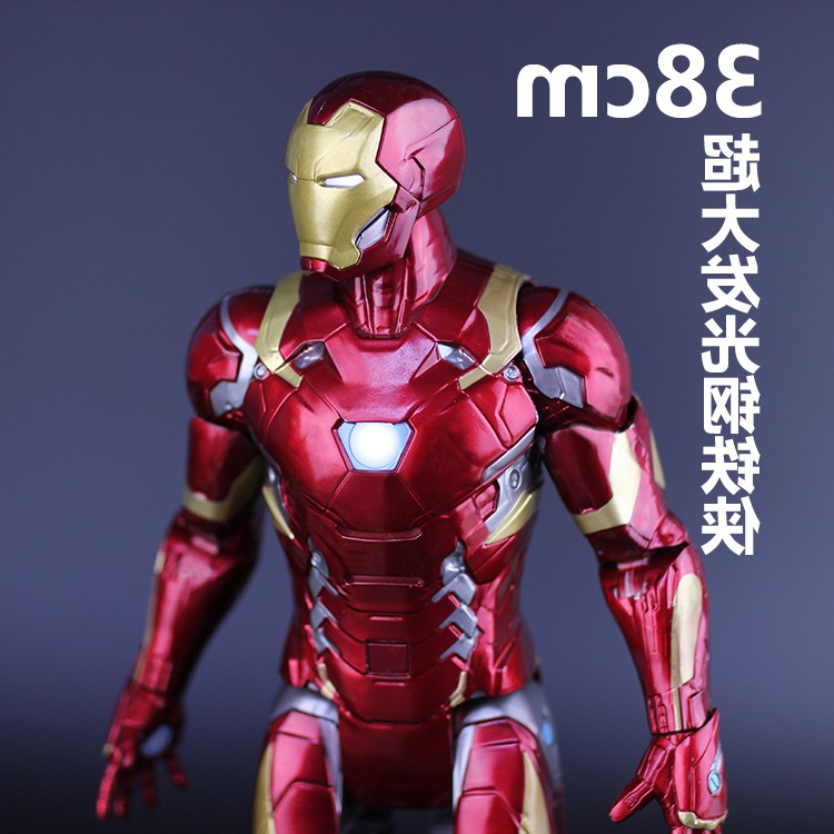 (用13691.7元券)日本购14寸发光钢铁侠复仇者联盟MK46 MK47可动发光人偶全新袋装