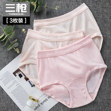 Three guns, men's underwear, women's cotton pants, elastic waist pants, baggy pants, mother's underwear, [3 pants.