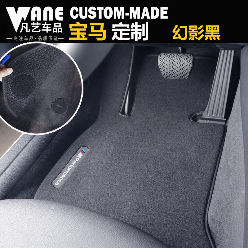 凡艺汽车脚垫适用宝马525li脚垫 3系5系7系绒面320li X1/X5/X3/X6