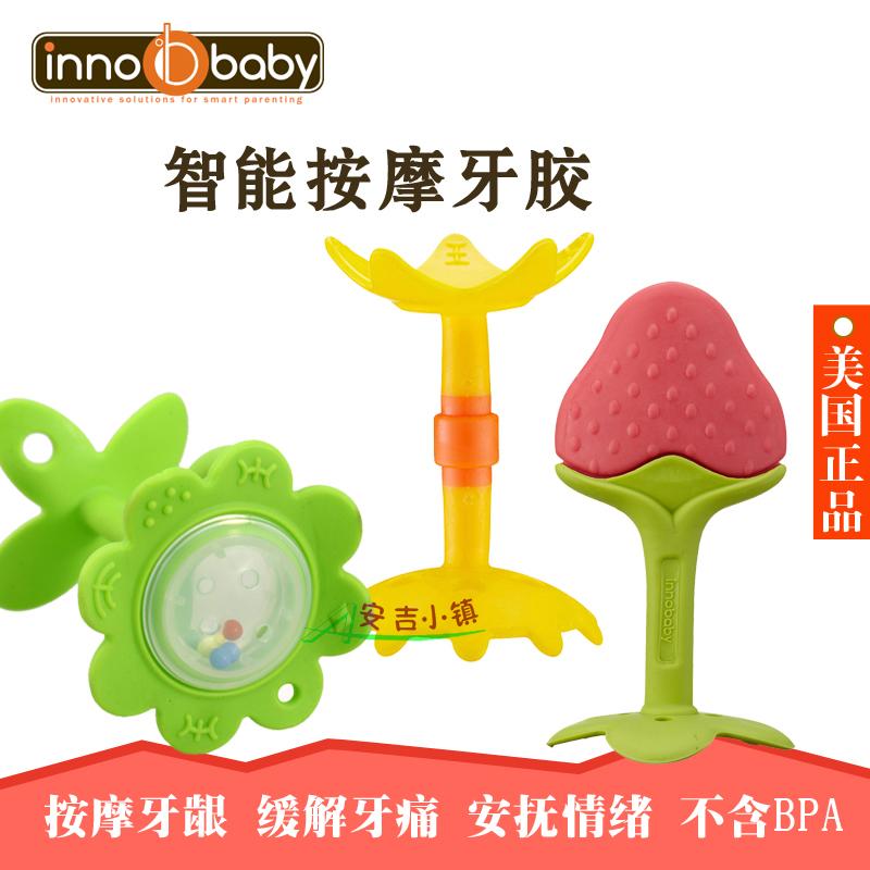美国Innobaby婴幼儿智能牙胶宝宝磨牙棒固齿咬胶 玩具 不含BPA