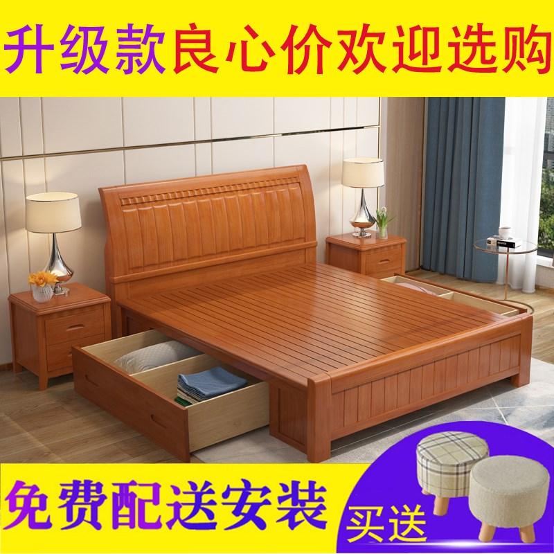 现代简约实木床1.8米经济型主卧1.5高箱抽屉收纳储物床双人婚床1,可领取元淘宝优惠券